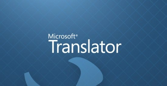 Microsoft English Bilingual Dictionary feature launched on