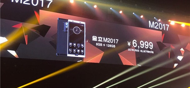 Gionee M2017 becomes official with 6GB RAAM, dual rear