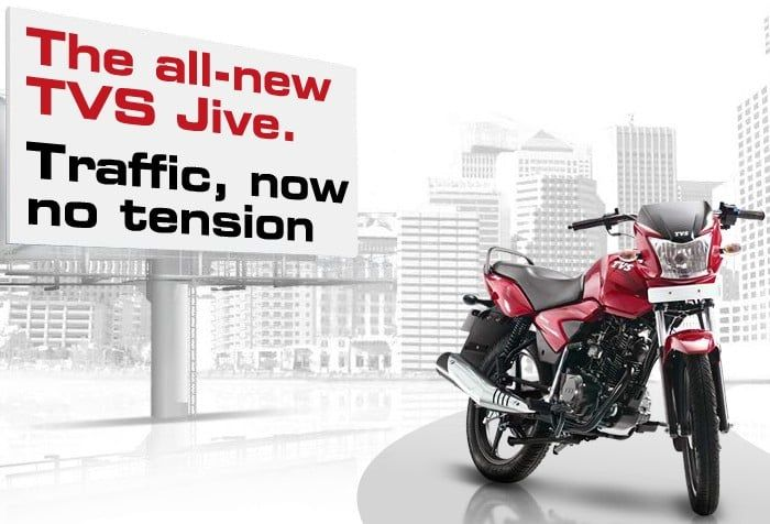 TVS Jive - 110cc Bike with Auto-Clutch (Clutchless)