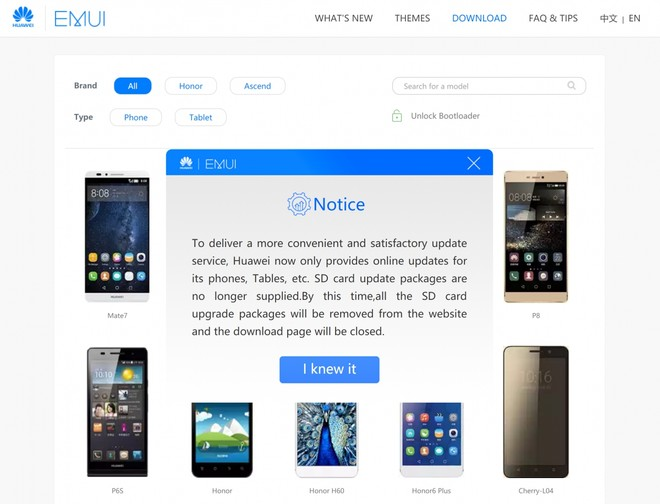 Huawei removes EMUI software and firmware online downloads