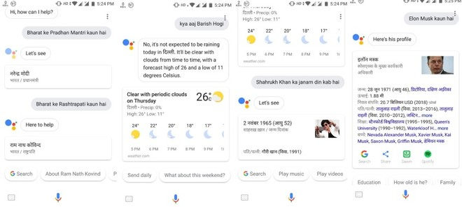 Here is how to use Google Assistant in Hindi{newsTitoloPageAppend