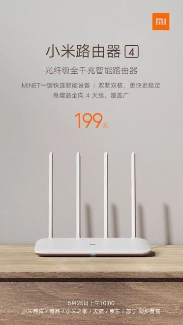 Xiaomi Mi Router 4 with MT7621A chipset goes official in