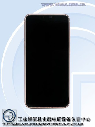 Hisense HLTE510T phone with dual rear cameras spotted on TENAA