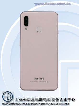 Hisense HLTE310M TENAA listing suggests 6 19-inches notch display