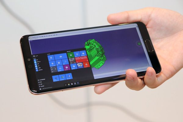 "Huawei ""Cloud PC"" app lets you experience Windows 10 on Android phones"