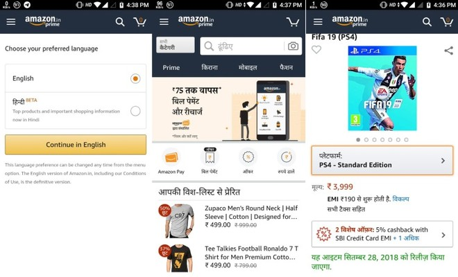 Amazon India website and app now supports Hindi language