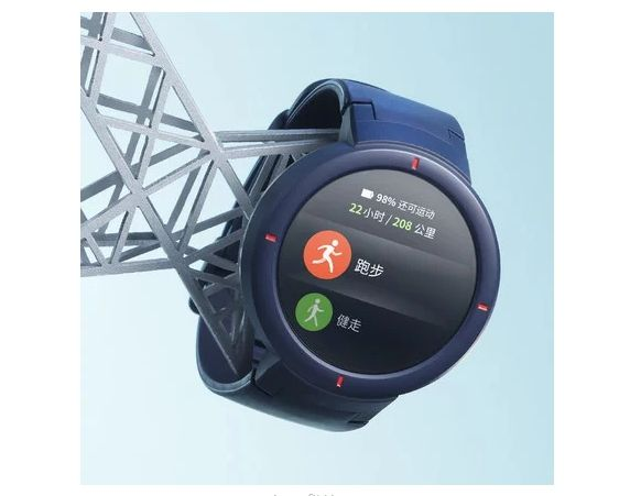 Huami Amazfit Verge smartwatch with NFC, all-day heart rate monitoring launched